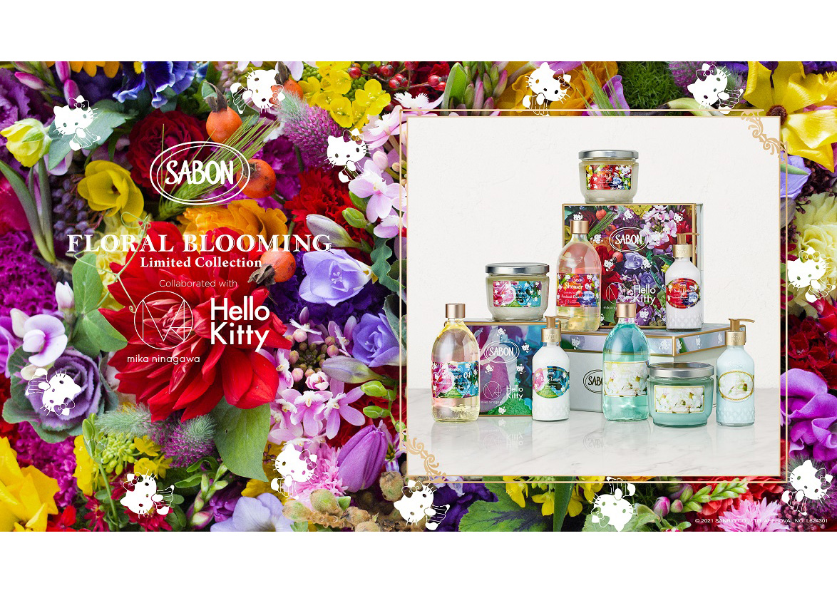 「SABON」 FLORAL BLOOMING Limited Collection先行販売