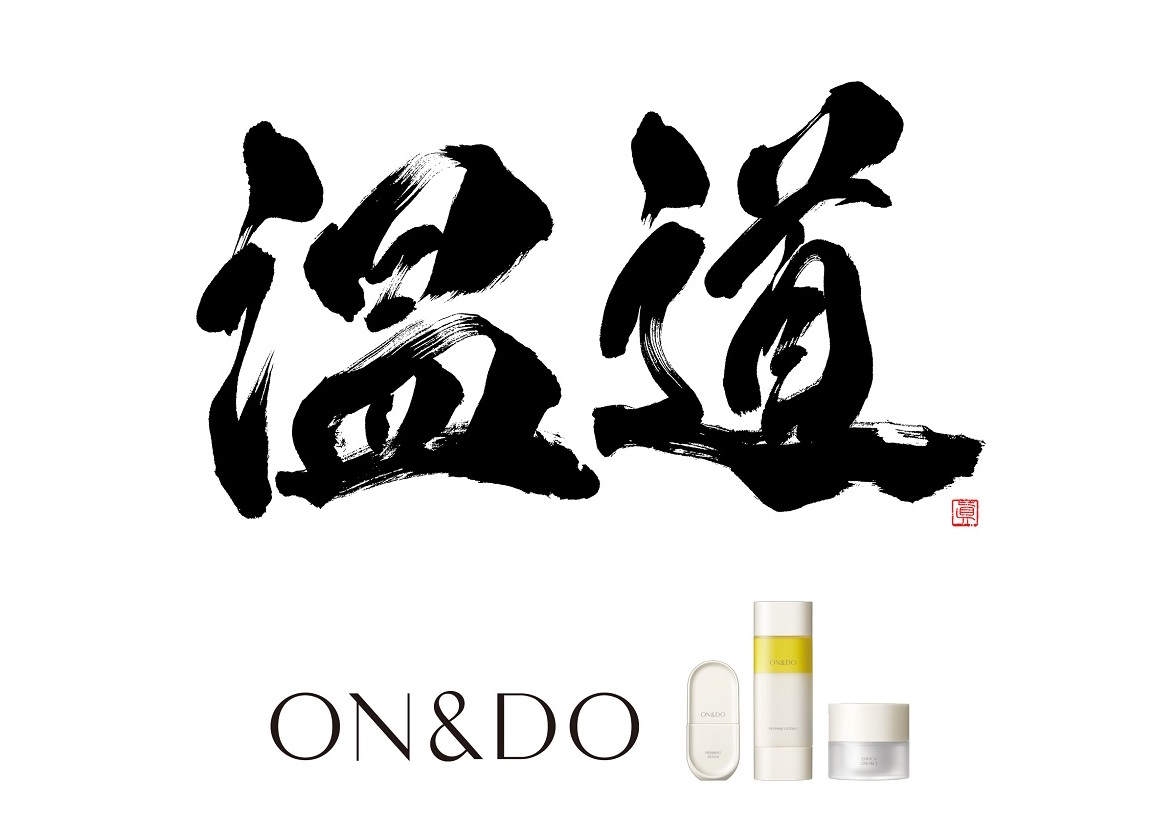 「ON&DO」~温道~